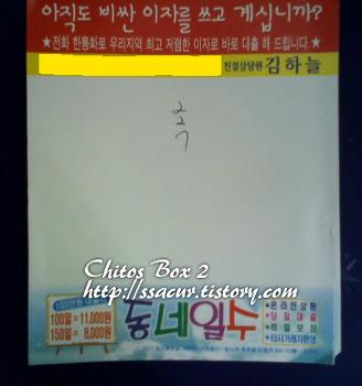 김하늘 대출 친절상담원