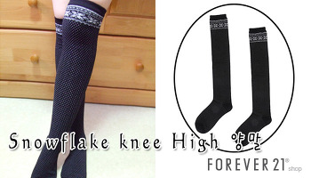 [FOREVER21] Snowflake knee High 양말, 포에버21