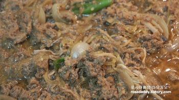 """인천맛집인 """"경복궁불고기""""의 한우불고기를 집에서 먹어봤습니다"""