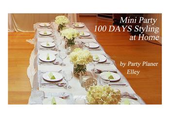 이젠 집에서 백일파티를....100 DAYS PARTY