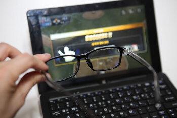 엑스블루 효과있어! 시력보호 안경 하루종일 블루라이트를 차단하라
