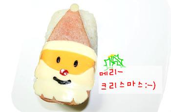 스팸주먹밥의 변신★산타 주먹밥만들기★크리스마스 도시락