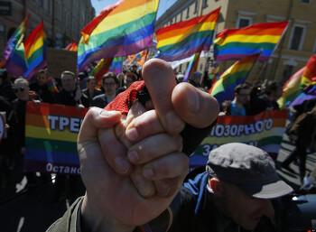 러시아 동성애자 친구가 보내온 편지