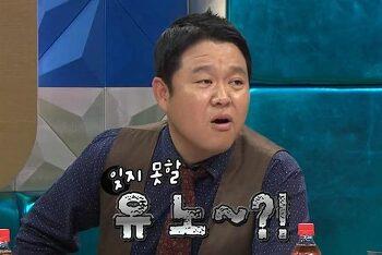 라디오스타, 막가파 김구라에 불쾌. 자유영혼 박준형에 폭소
