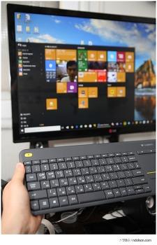 무선 키보드마우스 하나로 편리한 로지텍 키보드 K400 PLUS