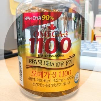 [영양제]오메가3를 먹어야 하는 이유, 비타민클럽-오메가3 1100