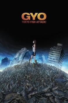 이토 준지의 공포의 물고기 (ギョ, Gyo,  Gyo Tokyo Fish Attack, 2012)