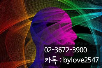 서울 대구 부산 프로그래밍학원 IT취업 시켜주나요?