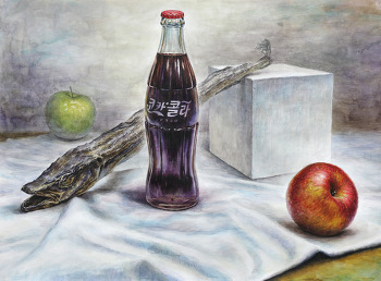 [정물수채화 / 과정작] 코카콜라 병, 사과, 청사과, 북어, 육면체 석고