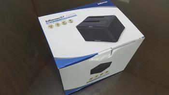 빌리온톤 : HDD 도킹 스테이션 및 하드복사기 BT-D2535!