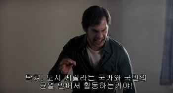 북한 지역 주민들이 통일후 정치사상에서 좌파문제에 대한 잡평..