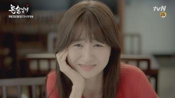 [버락킴의 칭찬합시다] 11. 박하선, 선한 눈매처럼 선한 마음을 지닌 배우