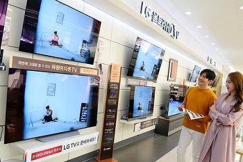 지상파 UHD방송 시작기념, LG TV 할인 프로모션 이벤트