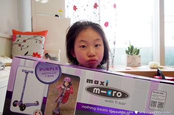 [2356] 어린이날 선물 접수 : 키즈폰 준2 & 킥보드 마이크로 맥시 디럭스