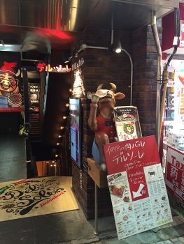 오사카 현지인 맛집 와규 전문점 '델솔'