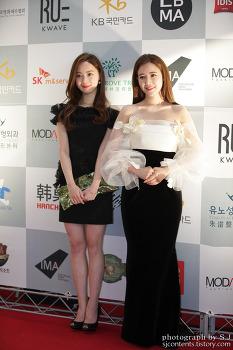 2017 럭셔리 브랜드 모델 어워즈 글로벌 패션위크(LBMA) 양정원 양한나
