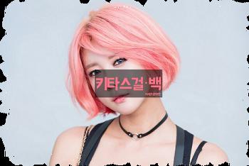 럭키백 2015 키타스백 구성품과 키타스걸 소식!