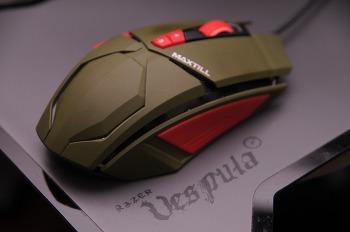 실구매자의 냉정한 사용기 - 맥스틸 G300L 마우스