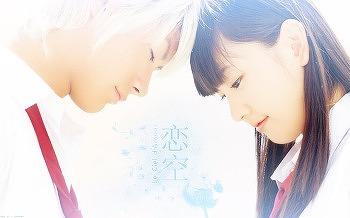 [J-Pop] 아라가키 유이 - heavenly days (연공 OST)