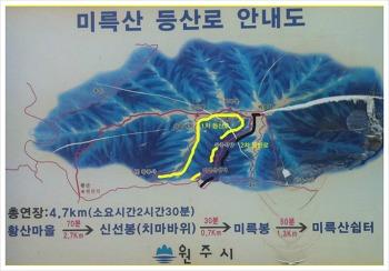 2011년 7월 원주 귀래 미륵산
