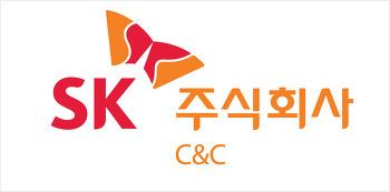 SK㈜ C&C, AI·빅데이터 석·박사 산학 장학생 2기 모집