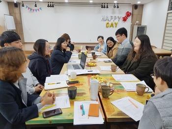 [참여예산NW] 2차 회의
