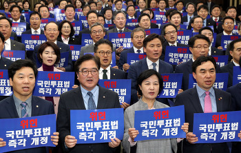 [의정활동] 국민투표법 즉각처리 피켓팅 참석