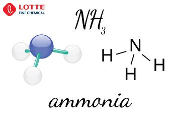 암모니아는 어떻게 만들어질까?