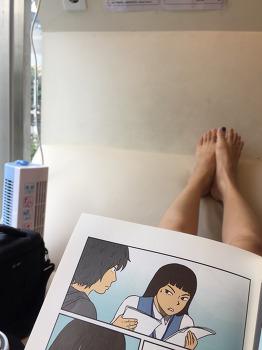 홍대데이트 클럽보다만화 만화카페에서 더 파이브!