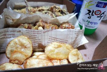 """성남 맛있는 """"순수치킨"""" 에 장수 생막걸리 한잔 했네요~^^"""