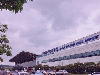 [기자단 출동] 최대 호황 대구공항, 통합이전?