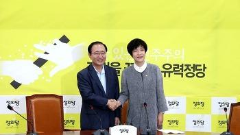 노회찬, 김영주 고용노동부 장관 만나 노동자들의 편 될 것 당부