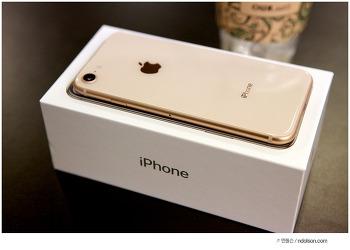 아이폰8 할인 받는 중고폰 보상제도 이용하자! 아이폰8 구매 할인팁