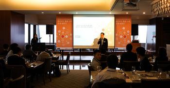 Cloud Z와 함께하는 글로벌 지사 운영 혁신을 위한 클라우드 활용 사례 소개 세미나
