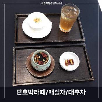 신메뉴 미리보기[사유공간  찻집]
