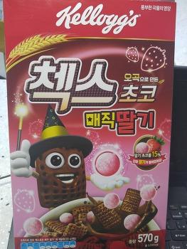 첵스초코매직딸기,콘치 크림맛 솔직후기