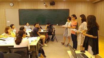 질문이 살아있는 수업 워크샵 개최 안내(2018년 9월 8일)