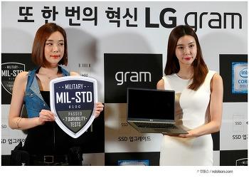 ALL x NEW gram 올뉴 그램 무엇이 달라졌나? 2018년 LG 올뉴 그램 스펙과 출시현장