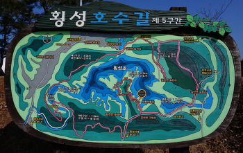 [당일치기 강원도여행]횡성호수길, 횡성둘레길, 횡성여행, 횡성가볼만한곳