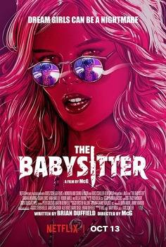 '사탄의 베이비시터 The Babysitter, 2017' 유다 르위스의 무서운 돌보미 사마라 위빙