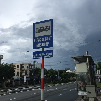 part.4>중부 '다낭(DANANG)~호이안(HOIAN)' 1번 버스타고 이동하기♬ 버스탑승후기, 가격 및 팁