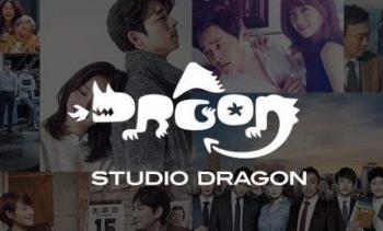 드라마 제작사 '스튜디오드래곤'을 아시나요?