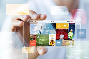 디지털 전환, 어려움을 극복할 것인가?!