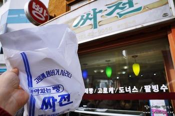 강릉여행 빵지순례! 특색있는 강릉 빵집 4곳 (영상)