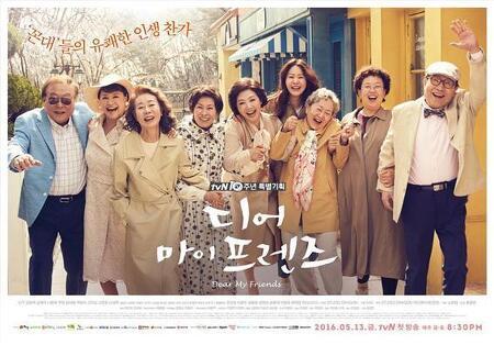 판깔았으듀오 '드라마'2편