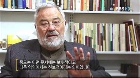 더불어 민주당 혁신안 소개 1