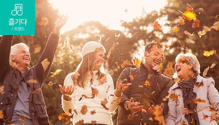 곁과 품과 체온이 그리운 계절, 가을에 볼 만한 가족 영화 5선
