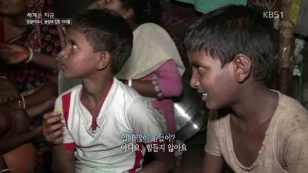 세계는 지금 「방글라데시, 공장에 갇힌 아이들」