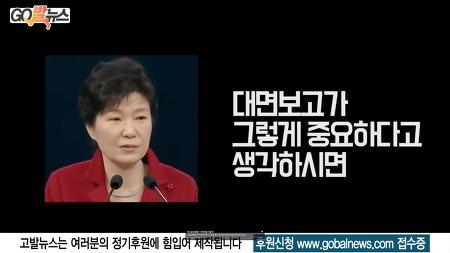 속이 후련한 DJ-DOC 수취인분명 감상하세요. 박근혜 대통령에게 속이 후련하군요.