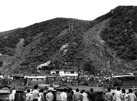 1977년 안양 대수해_안양3동 율목마을 매몰 현장